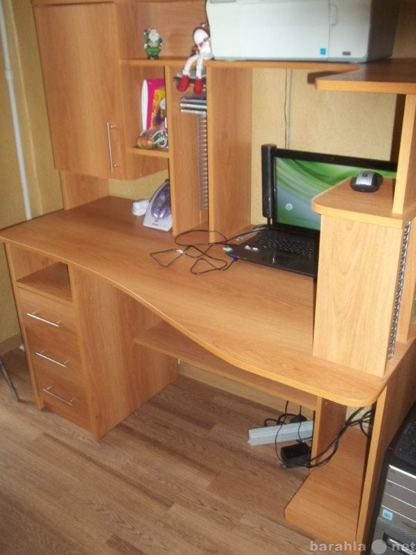 Продам стол письменный компьютерный