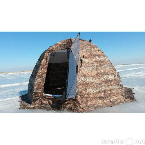 Продам Универсальная палатка УП 2