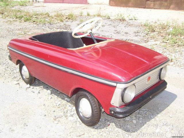 Куплю Детский Металлический автомобиль