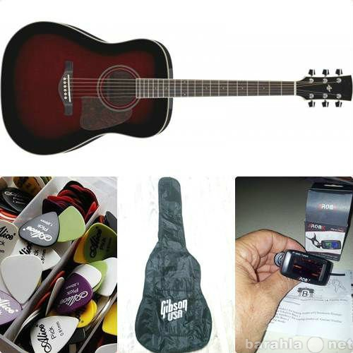 Продам Гитару + Набор гитариста