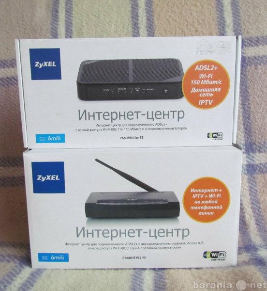 Купить ADSL-маршрутизатор ZyXel ZyXEL P 660 Lite EE в Улан