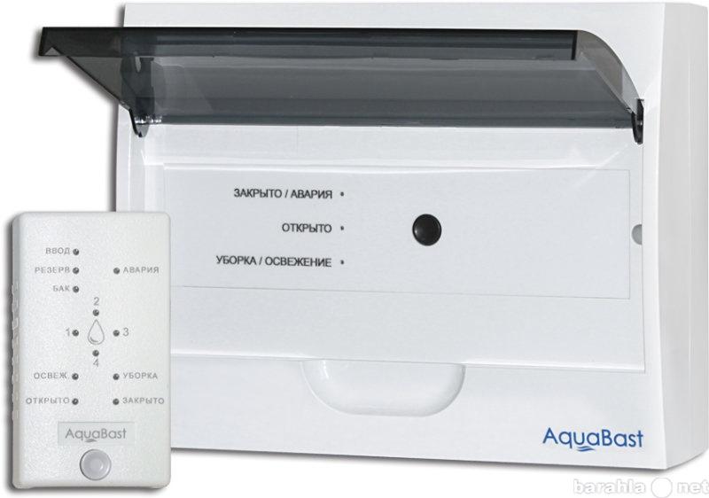 Продам Система управления водоснабжением AquaBa