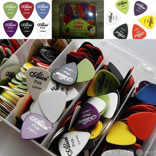 Продам Медиаторы для гитары. Разных размеров