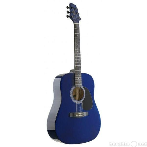Продам Крутую гитару.Шестиструнку.Просто супер!