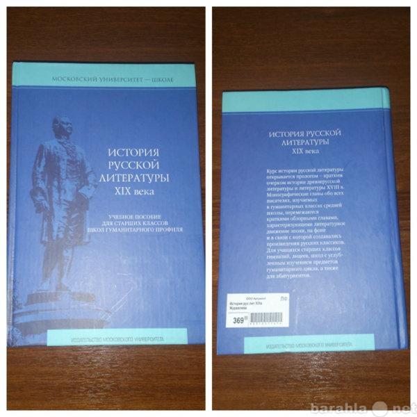 Продам Книги для углублённого изучения