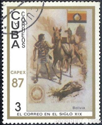 Продам Марка 3с Куба Cuba Correos Capex 1987