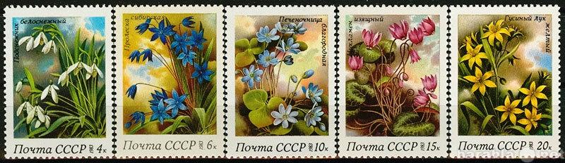 Продам Марки Весенние цветы 1983 гашеные СССР