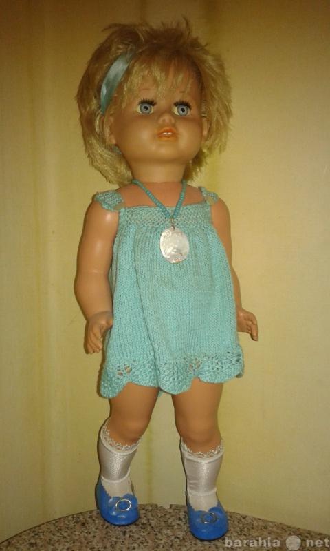 Продам Продаю немецкие винтажные куклы 60-е г.