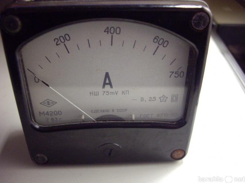 Продам: Амперметр М4200 на  750 ампер