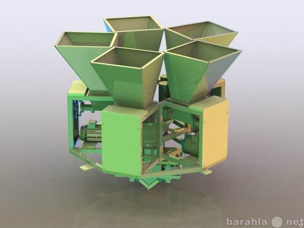 Продам Дозатор для сыпучих материалов