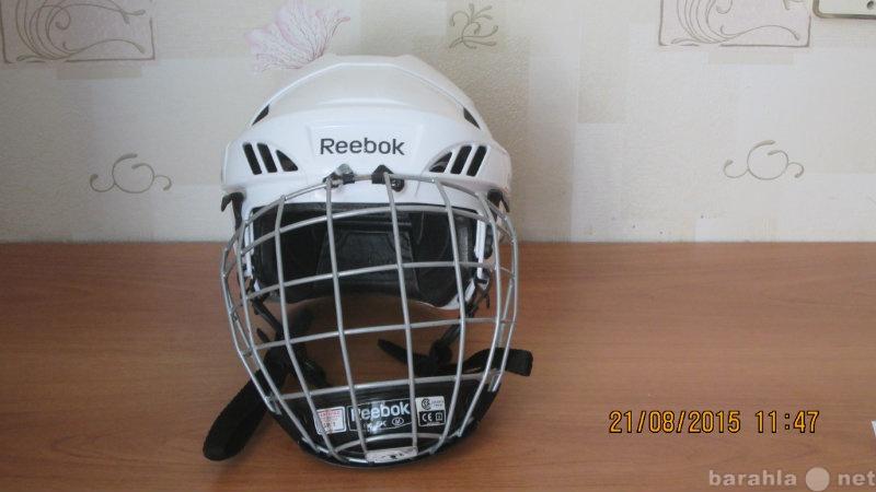 """Продам Шлем хоккейный """"REEBOK""""."""