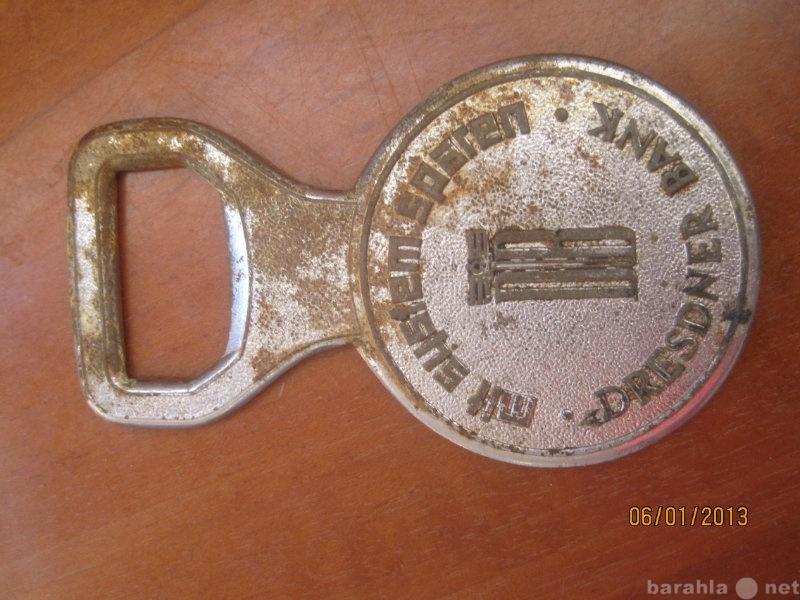 Продам: Открывалка для лимонада пива из ГДР