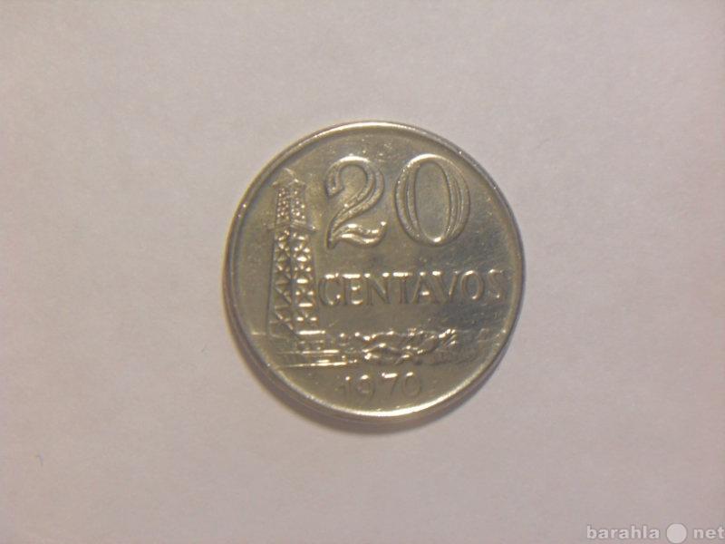 Продам 20 сентаво centavos Бразилия Brazil 1970
