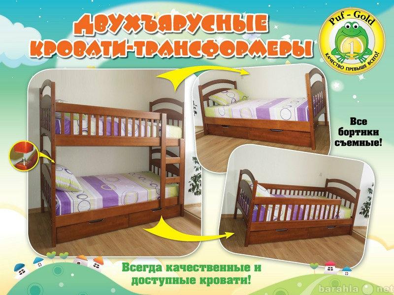 Продам Двухъярусная кровать Карина. Скидка-30%
