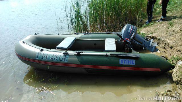 Продам: Подвесной Мотор Yamaha - 15FHMS