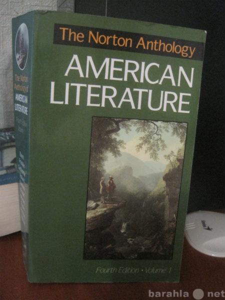 Продам Сборник современной американской лит-ры
