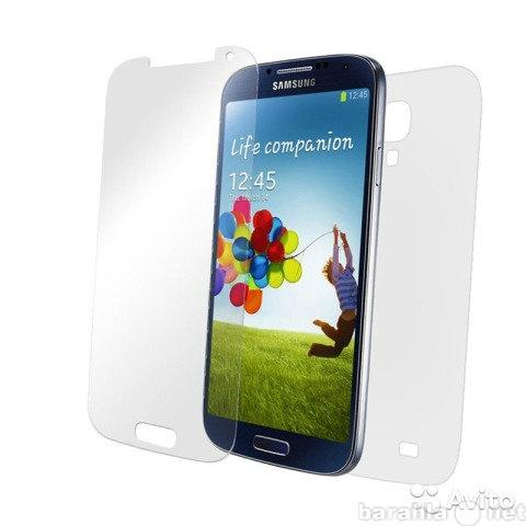 Продам Стекла и пленки Samsung Galaxy S* серий