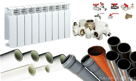 Продам Полипропиленовые трубы, канализация, арм