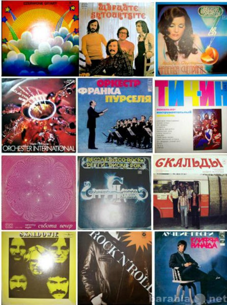 Продам грампластинки исполнителей 70-х - 80-х г