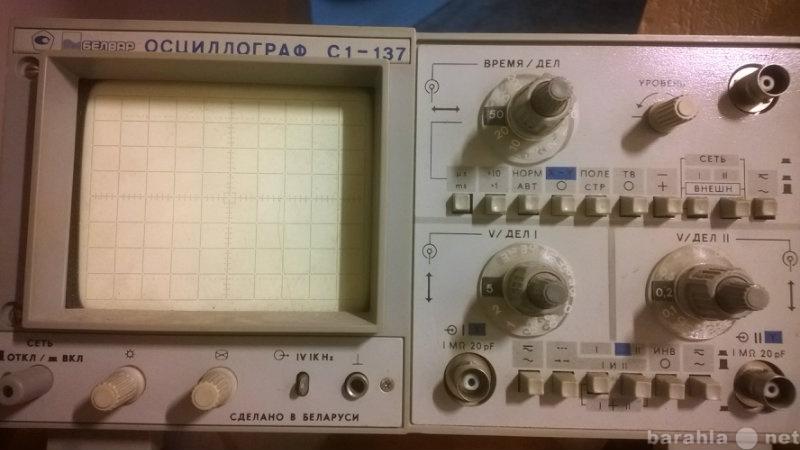 Продам: Осциллограф С1-137
