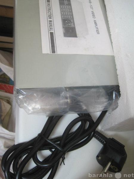 Продам Новый импортный усилитель видеосигнала