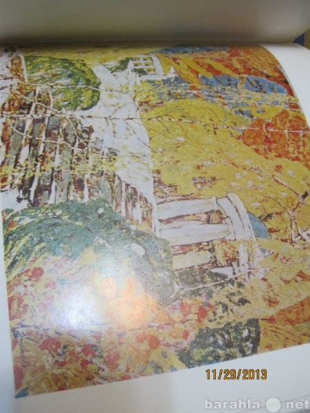 Продам: Альбом 1973 Владимирские художники пейза