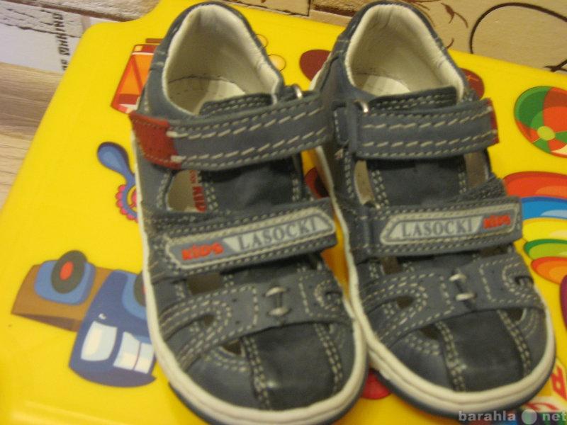 52a4d8490 Купить детская обувь в Туле — объявление № Т-7378277 (5594474) на  Барахла.НЕТ
