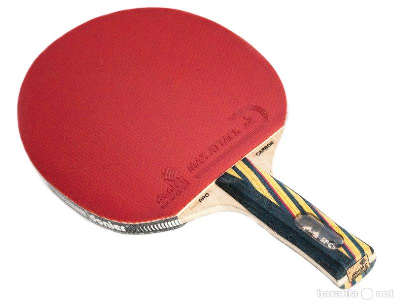 Продам Ракетка для тенниса Donier SP-Carbon PRO