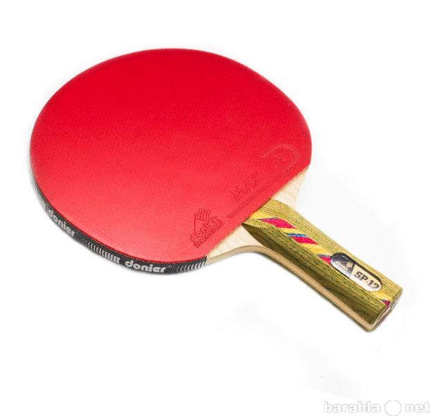 Продам Ракетка для тенниса Donier SP-12 PRO