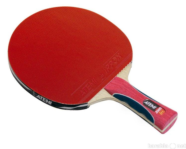 Продам Ракетка для тенниса ATEMI 2000 PRO