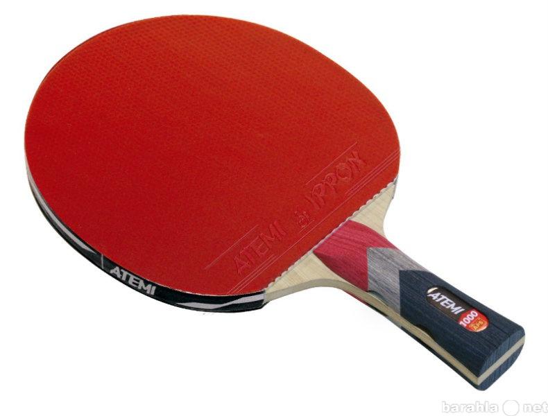 Продам Ракетка для тенниса ATEMI 1000 PRO