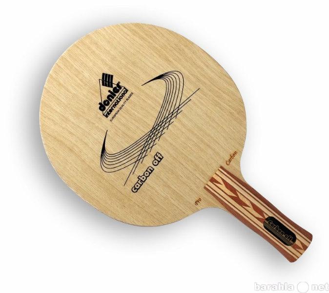 Продам Основание для тенниса Donier Carbon Off