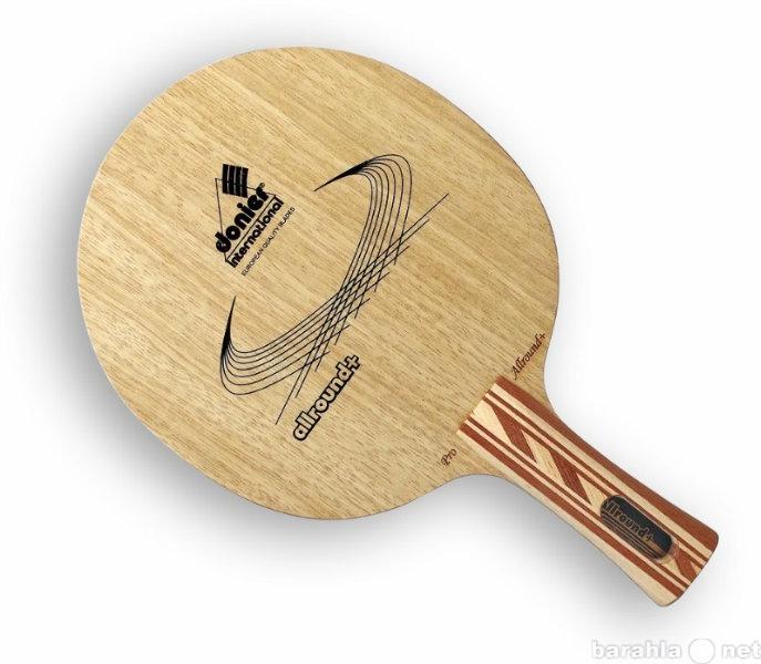 Продам Основание для тенниса Donier Allround+