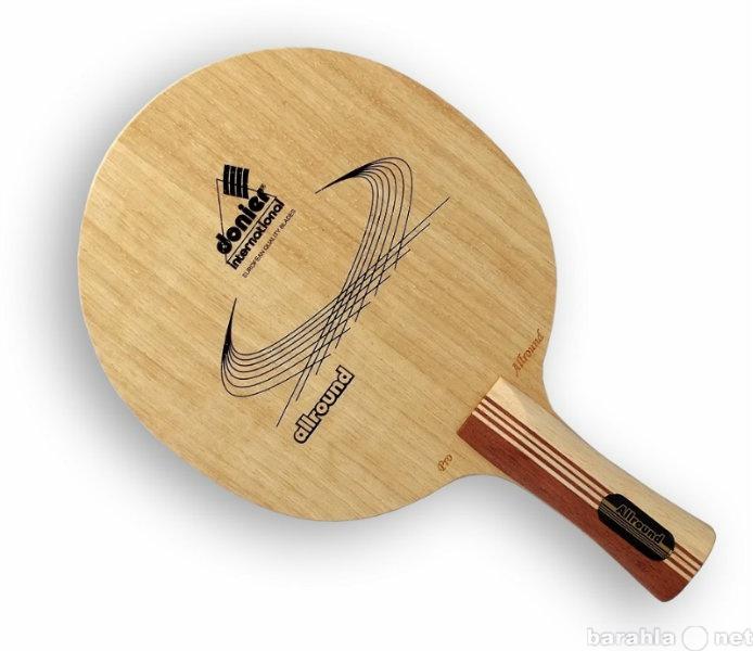Продам Основание для тенниса Donier Allround