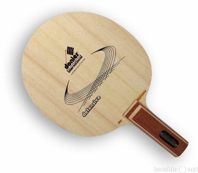 Продам Основание для тенниса Donier Defensive