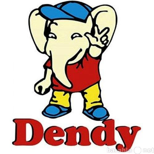 Продам Dendy