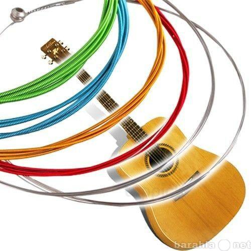 Продам Цветные струны для гитары. Металлические