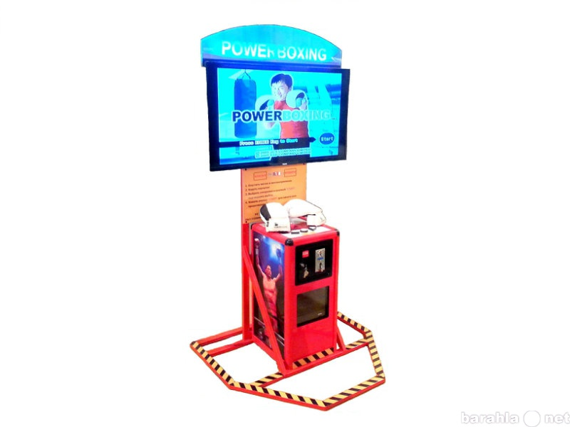 Продам Бокс развлекательный автомат симулятор