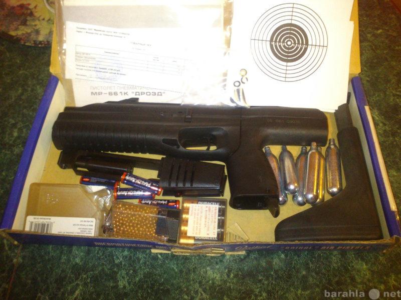 """Продам Пневматический пистолет-пулемет """"Д"""