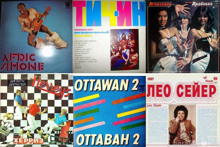 Продам грампластинки-хиты стиля диско