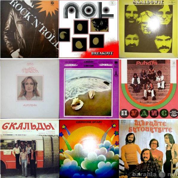 Продам грампластинки стиля рок (70-80 гг.)
