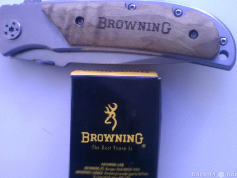 Продам нож Browning Премиум
