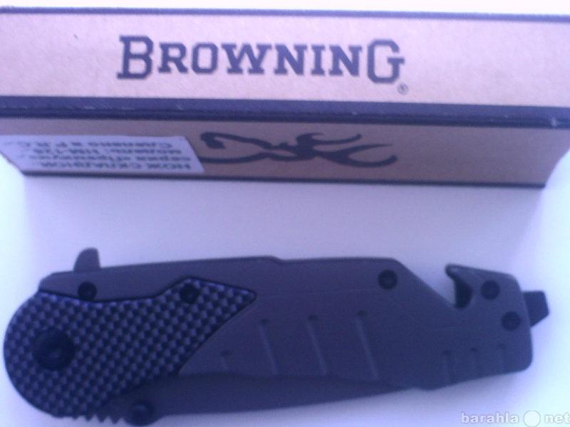 Продам нож Browning+стеклобой+стропорез