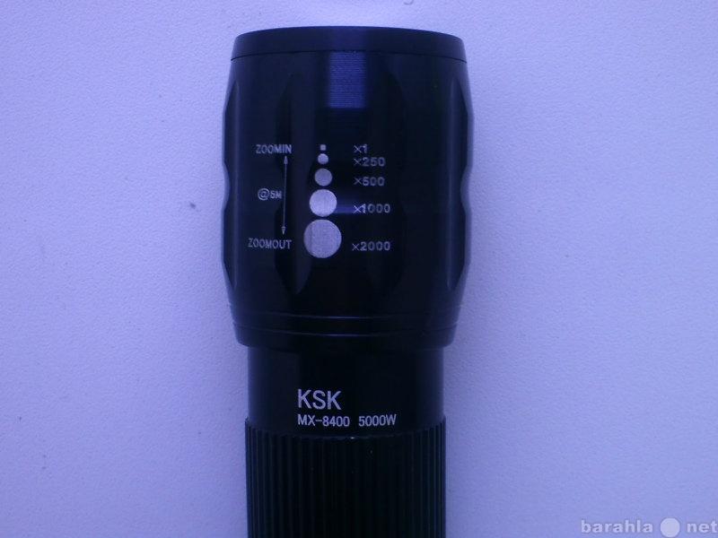 Продам Фонарь мини-прожектор KSK