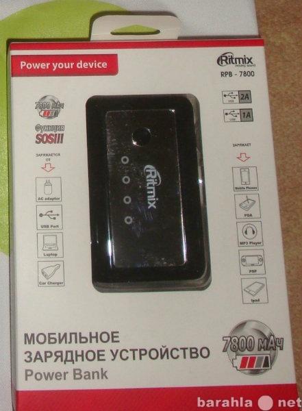 Продам Продам внешний аккумулятор, новый.