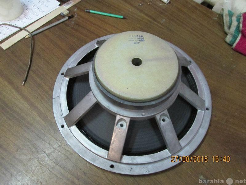 """Продам Динамик-""""Yamaha"""" 120W - 8Om"""