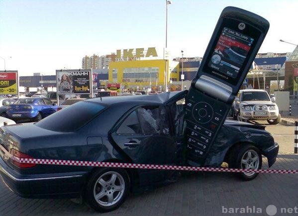 Куплю подержанный автомобиль