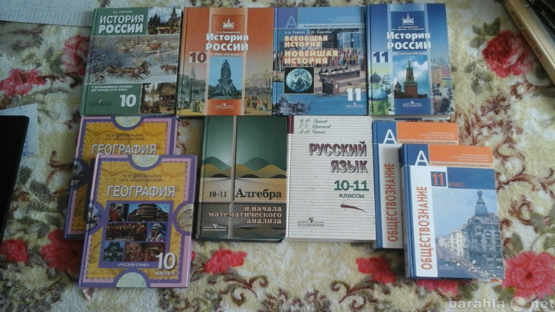 Продам: Продам учебники 4-11 класс