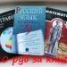 Продам Старые школьные учебники