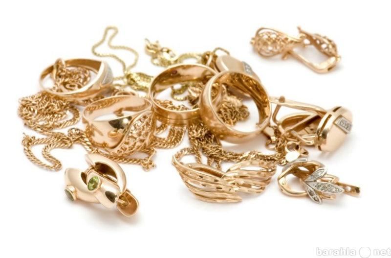 Куплю Золото, иконы, монеты, значки, ювелирные